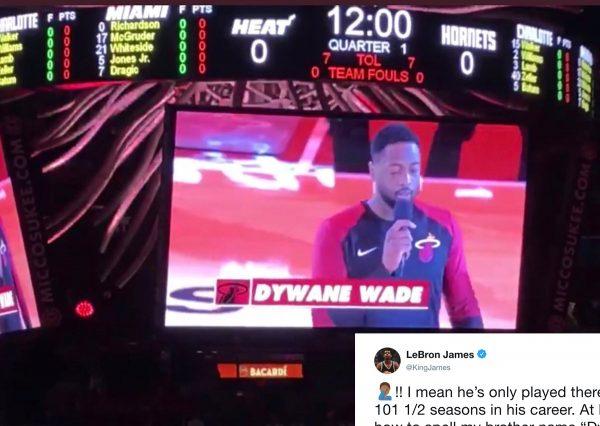 Dwyane Wade Miami Heat Jumbotron