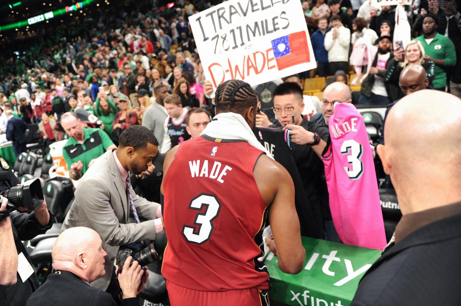 Dwyane Wade Boston Celtics
