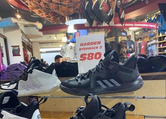 James Harden's signature shoe